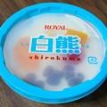 10527340_thumbnail_v1221327966.jpg